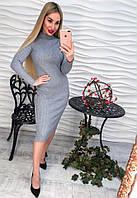 Стильное женское теплое платье миди ажурная машинная вязка серое