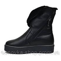 Ботинки на платформе женские зима 38, фото 2