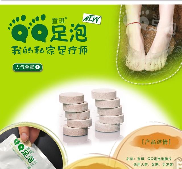 Турмалиновые шипучие таблетки для ванны ног ( 5 шт)
