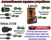 Lenovo A6010 Music Black, фото 3