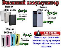 Lenovo A6010 Music Black, фото 2