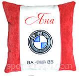 Автомобільна подушка з логотипом bmv бмв, фото 2
