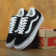 Зимние кеды Vans Old Skool Оригинал с мехом, (унисекс), vans old school, ванс олд скул