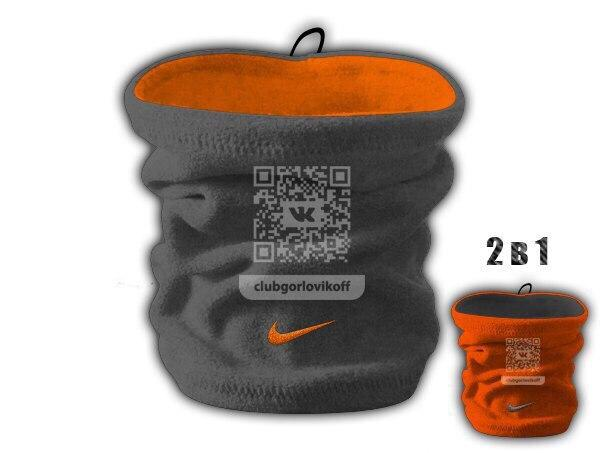 Горловик футбольный ( бафф) двухсторонний nike серый и оранжевый реплика
