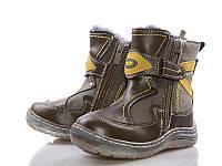 Обувь для мальчиков, детские ботики коричневые, Clibee Польша