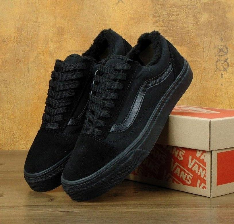 Зимние кеды Vans Old Skool Black с мехом, vans old school, ванс олд скул 0f8cf11bc7a