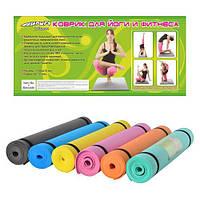 Коврик для фитнеса йогамат Profi MS 0205 (173см*60см*0,3см)