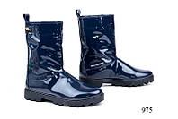 Женские УГГИ лаковые синие 975
