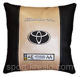 Сувенирная Подушка автомобильная с логотипом toyota тойота, фото 4
