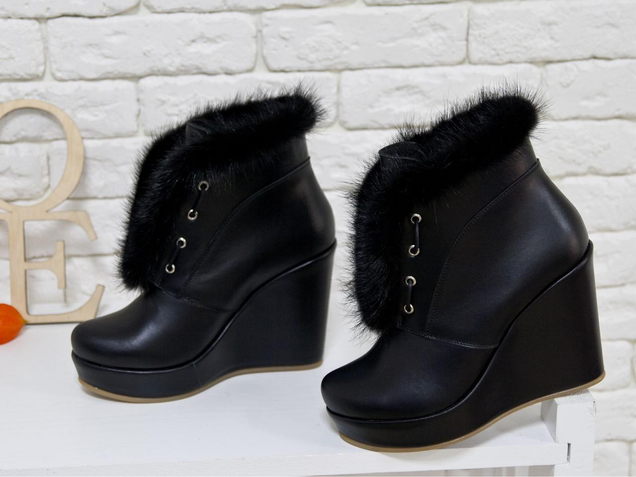 Оригинальные женские Ботинки с мехом норки на высокой танкетке, обтянутой натуральной кожей.
