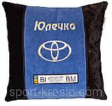 Подушка автомобильная toyota с вышивкой имени сувенир, фото 4