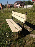 Парковая скамейка, фото 2