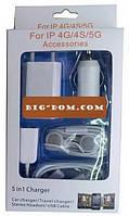 Набор 4 в 1: СЗУ USB 1A/0,7A+АЗУ+3,5mm наушники+дата-кабель+аудиокабель для IPHONE 3/4