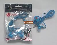 Наушники вакуумные MONSTER BEATS (в пакетиках) Голубой
