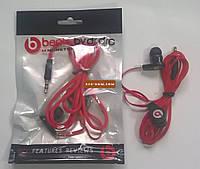 Наушники вакуумные MONSTER BEATS (в пакетиках) Красный