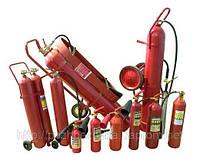 Перезарядка огнетушителей всех типов