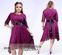 Платье замш 423 отделка перфорация+пояс R-13198 фуксия