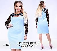 Платье 2028/2 рукава гипюр R-13193 мята