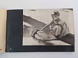 Кадриорг. Фотоальбом. 1967 год, фото 3