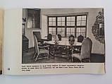 Кадриорг. Фотоальбом. 1967 год, фото 4