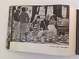 Кадриорг. Фотоальбом. 1967 год, фото 5