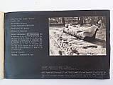 Кадриорг. Фотоальбом. 1967 год, фото 6