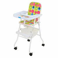 Стульчик для кормления детский на колесиках 26793