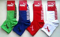 Носки женские х/б спортивные с сеткой Puma, Турция
