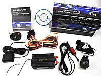 Автомобильный GPS трекер системы GPS / GSM / GPRS автомобиля TK103B Устройства слота для карт SD