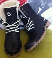 Супер зимние стильные женские сапоги ботинки Timberland теплые полуботинки