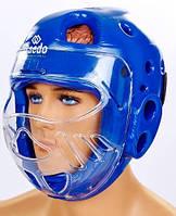 Шлем для тхэквондо с прозрасной маской DAEDO(кожзам) DA-5490-B синий