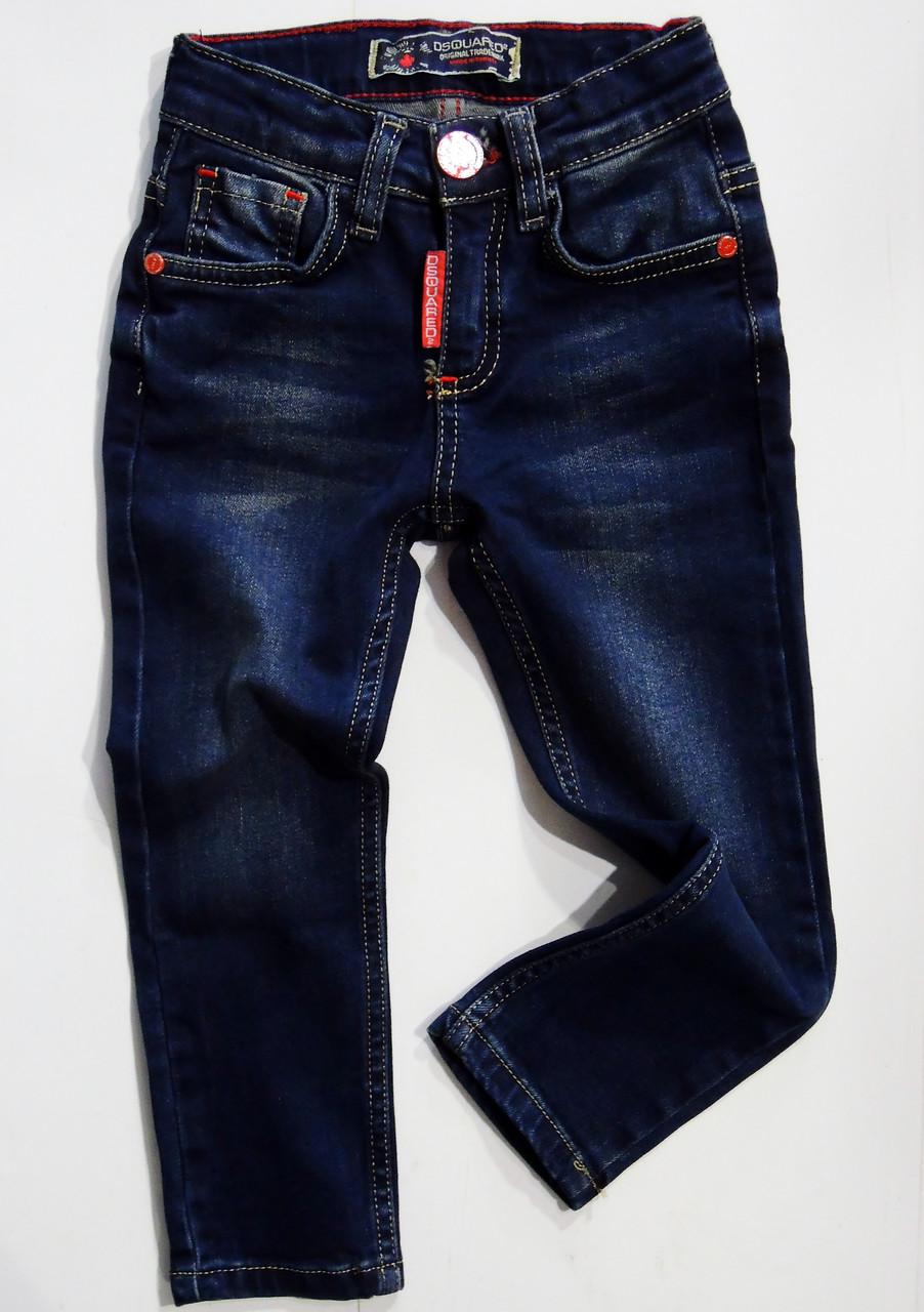 джинсы на мальчика Dsquared 45678910111213 лет продажа