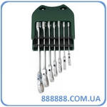 Набор ключей комбинированных трещоточных с карданом 8, 10, 11, 13, 14, 17, 19мм, 7 предметов W66107S Jonnesway