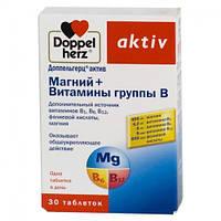 Доппельгерц Актив (Doppel herz Aktiv) Магний В6 + B-витаминышипучие таб. №15