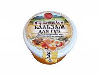 Бальзам для губ (на основе натурального меда) (Натуральные мази и бальзамы)