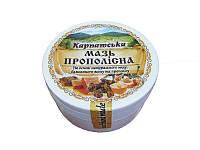 Мазь Прополисная (на основе натурального меда) (Натуральные мази и бальзамы)