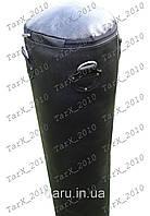 Боксерская груша ПРОФИ 1,5 м d 40 см КИРЗА