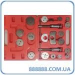 Приспособление для утапливания поршня тормозного цилиндра 21 предметов 1-B1013 Ampro