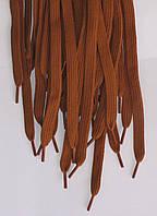 Шнурки плоскі руді 120см синтетика