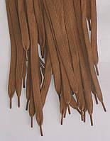Шнурки плоскі темно бежеві 100см синтетика