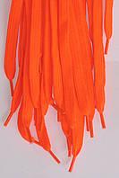 Шнурки плоскі ультра помаранчеві 100см синтетика