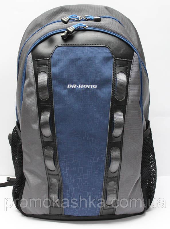 Рюкзак школьный ортопедический Z 1417002 -Xl