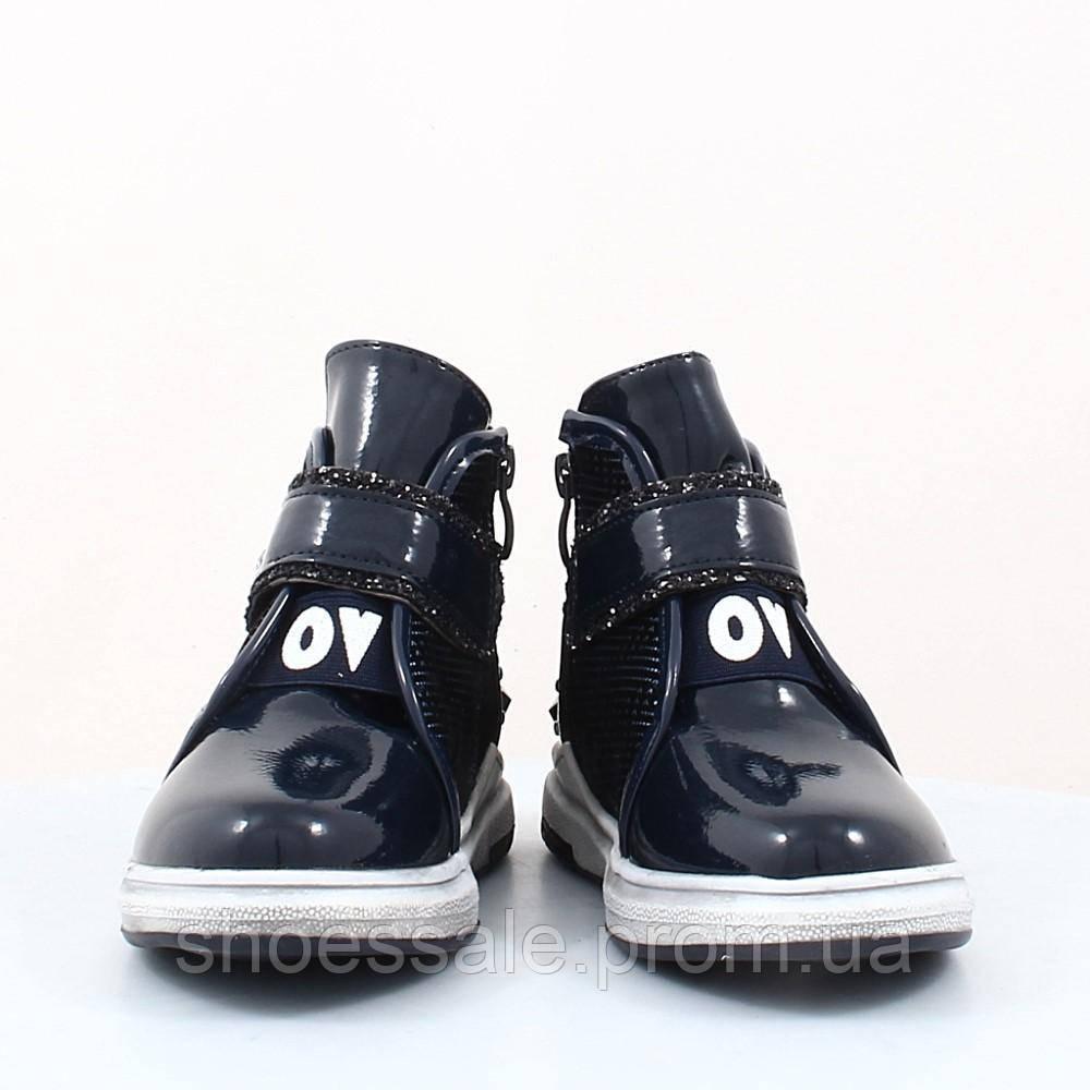 Детские ботинки Леопард (48014) 2