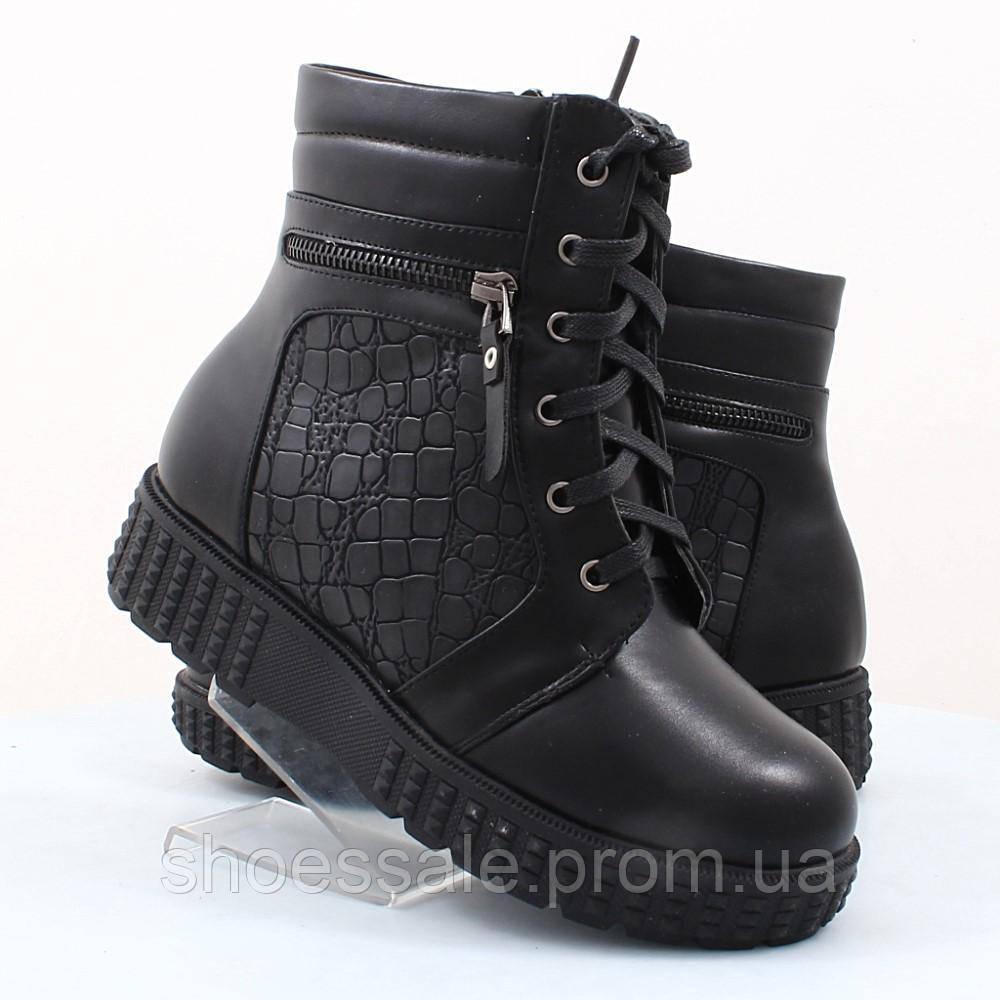 Детские ботинки Леопард (48020)