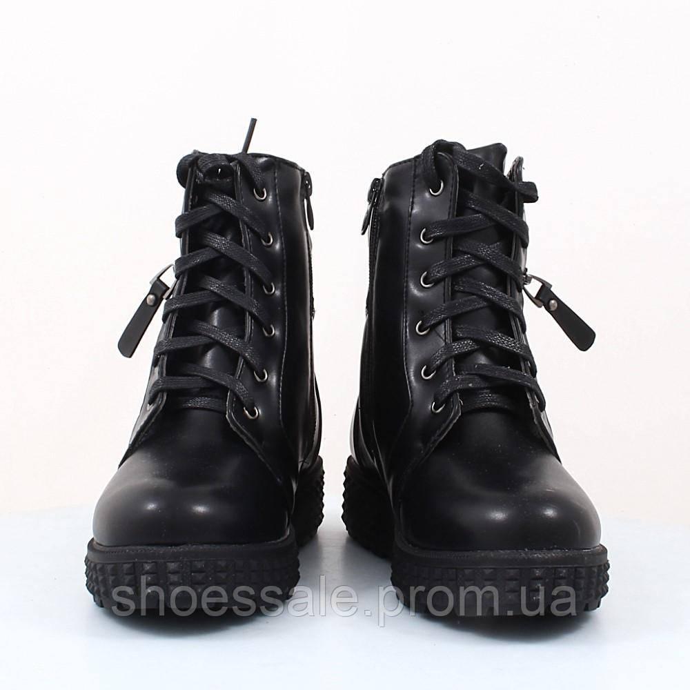 Детские ботинки Леопард (48020) 2