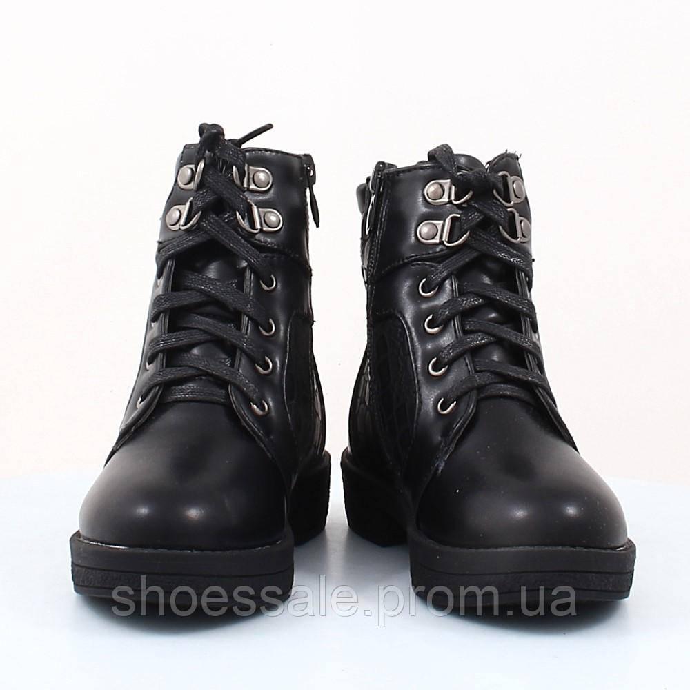 Детские ботинки Леопард (48021) 2