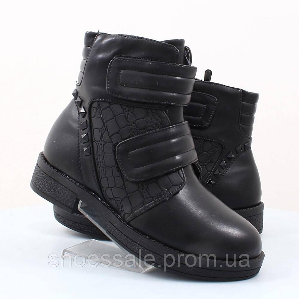 Детские ботинки Леопард (48022)