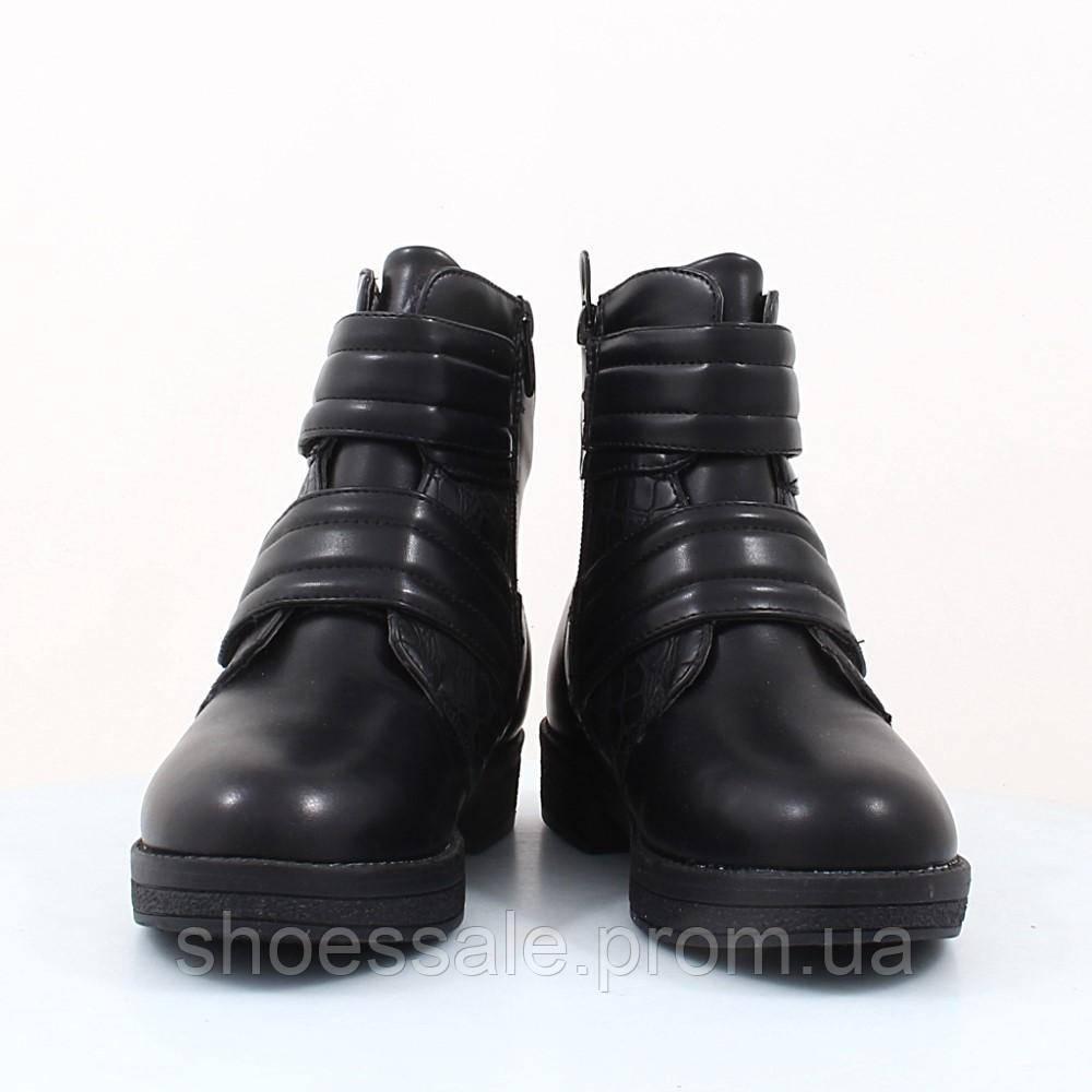 Детские ботинки Леопард (48022) 2