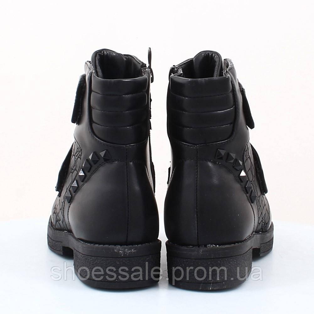 Детские ботинки Леопард (48022) 3