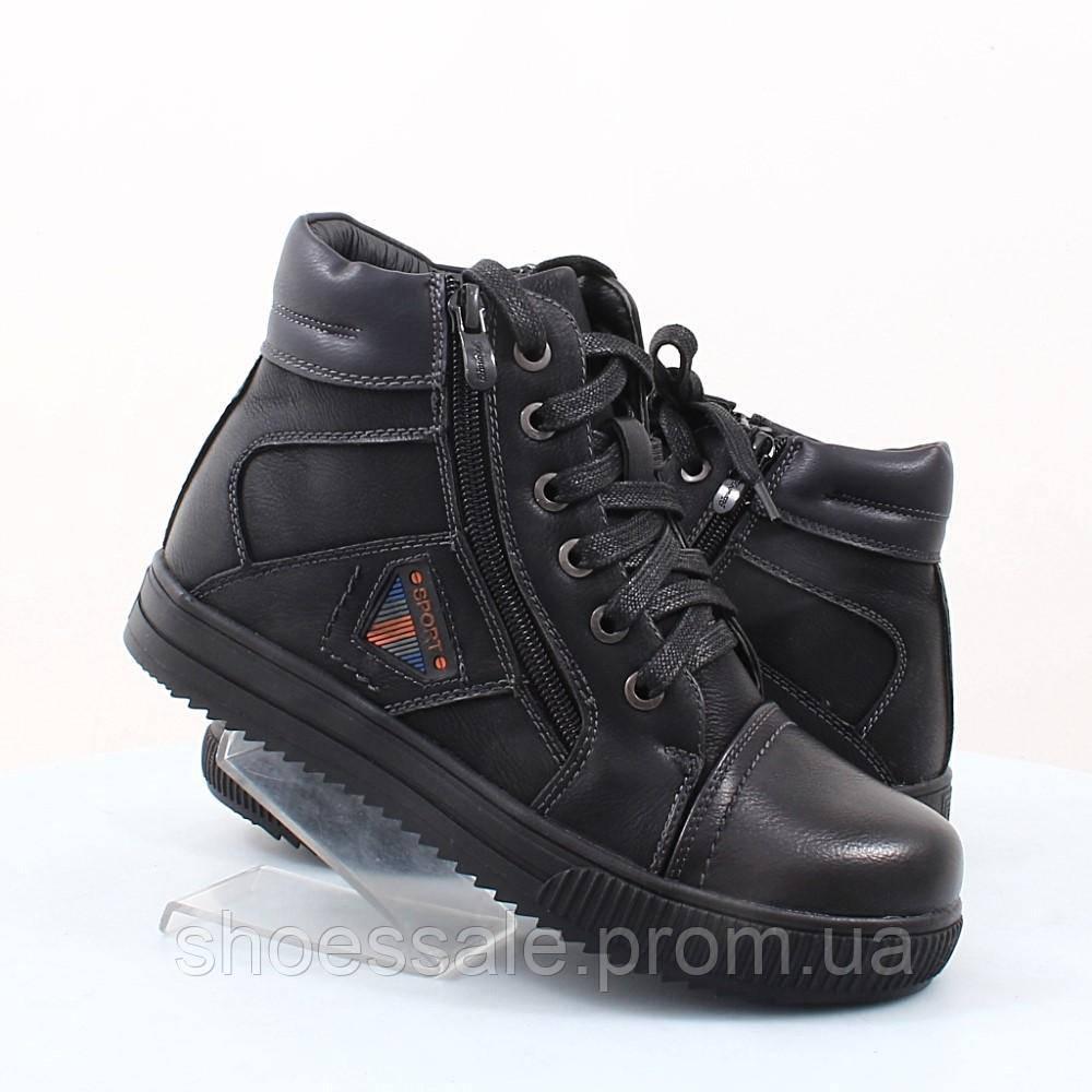 Детские ботинки Леопард (48025)